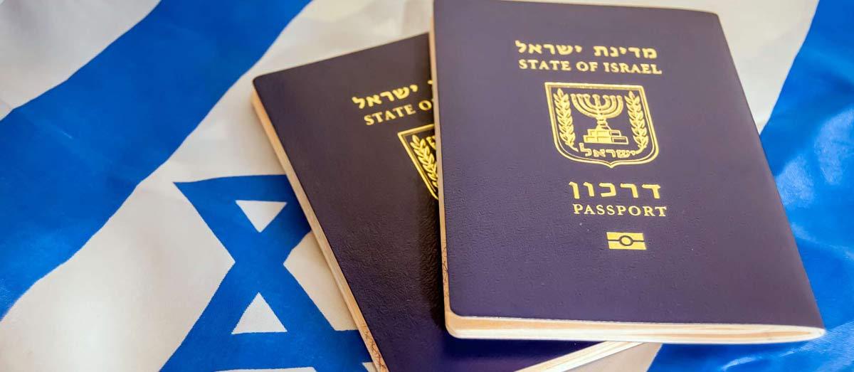 Адвокат в Израиле